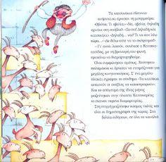Οι Μικροί Επιστήμονες στο Νηπιαγωγείο...: Πασχαλινές διακοπές και μια ιστορία για την κάθε μέρα που περνά Diy Easter Cards, Books To Read, Reading Books, Education, Anime, Blog, Fictional Characters, The Reader, Anime Shows