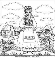 Young Cossack in national clothes on the background of the Kuban open spaces welcomes guests with bread and salt.Vector. Illustration can be used as a page in a coloring book or for other design ideas