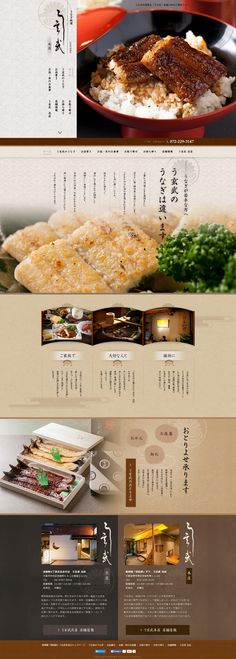 This pin was discovered by chr Food Web Design, Food Graphic Design, Best Web Design, Menu Design, Layout Design, Print Layout, Menu Layout, Website Menu, Restaurant Web