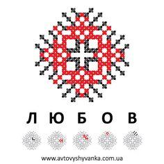http://avtovyshyvanka.com.ua/image/cache/data/mag/lubov-500x500.jpg