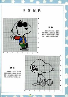Joe Cool Snoopy cross stitch
