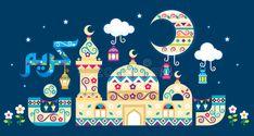 Translation (Happy Ramadan) ,word Ramadan is drawn like a Mosque ,Ramadan is the ninth month of the Muslim calendar , Text is written in Arabic Ramadan Cards, Ramadan Greetings, Ramadan Mubarak Wallpapers, Muslim Greeting, Eid Crafts, Ramadan Activities, Cute Panda Wallpaper, Panda Wallpapers, Ramadan Decorations