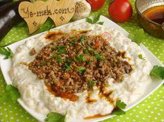 Ali Nazik Kebabı ✿ ✿ Kebab with Yogurt (Alinazik Kebab) Recipe (From Turkish Cuisine)