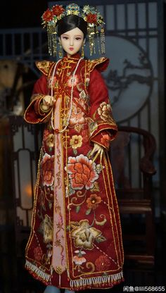 Kokeshi Dolls, Bjd Dolls, Chinese Style, Chinese Art, Chinese Marriage, Dynasty Clothing, Asian Doll, China Dolls, Bisque Doll