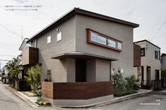 画像詳細 | KASHA - カシャ - Japan Modern House, Modern House Design, Japanese Architecture, Architecture Design, Minimal Home, Exterior House Colors, Facade House, Beautiful Buildings, House Styles