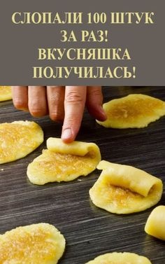 Best Dinner Recipes, Healthy Breakfast Recipes, Sweet Recipes, Cheesecake Recipes, Dessert Recipes, Russian Cakes, Good Food, Yummy Food, Russian Recipes
