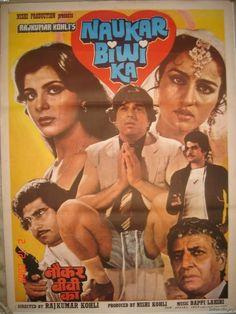 NAUKAR BIWI KA (1983)