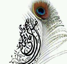 اللهم صل على محمد وآل محمد Calligraphy Welcome, Arabic Calligraphy Art, Beautiful Calligraphy, Beautiful Arabic Words, Rabi Ul Awal, Arabic Font, Typography Art, Sufi, Illuminated Manuscript