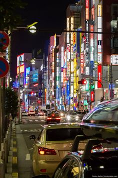 Tokyo Japan -- Repinned by Gold Suites Vacation Rentals http://goldsuites.com #travel