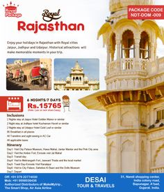 Enjoy your #holidays in Rajasthan with Royal cities #Jaipur, #Jodhpur and #Udaipur. Historical attractions will make memorable moments in your trip. Desai Tour offers Rajasthan #tour packages at affordable price. Come and Enjoy Royal Rajasthan Tour with Desai Tour.