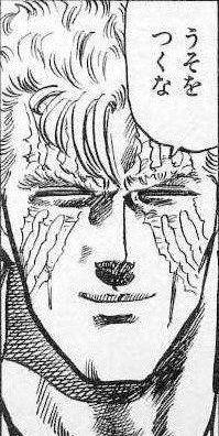 うそをつくな #レス画像 #comics #manga