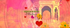 Wedding Photo Background 12x36 Psd Format Free Download