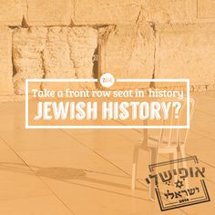 Living in Israel but not yet a citizen? Make it official! Become Israeli. #LiveLoveIsrael