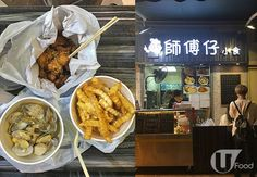 屯門友推介 乜都有得食的龍門居 | U Food 香港餐廳及飲食資訊優惠網站 | U Food - The Hong Kong Food and Restaurants Guide
