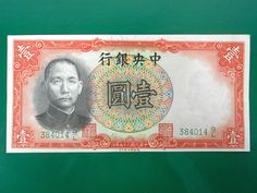 China Banknotes Quality Set of Two  1 and 5  Yuan Good artwork   MINT UNC