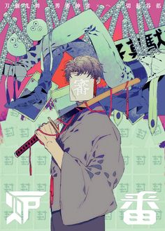 art, artwork, and anime boy Bild Art And Illustration, Character Illustration, Illustrations, Anime Kunst, Anime Art, Manga Covers, Image Manga, Estilo Anime, Fanarts Anime