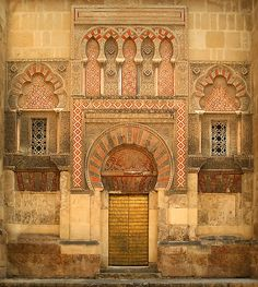 Mezquita door Córdoba Spain by Les Meehan    The famous side door of the Mezquita.
