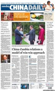 China Daily (Chinese: 《中国日报》; pinyin: Zhōngguó Rìbào) is an English language daily newspaper published in the People's Republic of China.