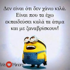 Find images and videos about greek quotes, greek and minions on We Heart It - the app to get lost in what you love. Funny Picture Jokes, Funny Photos, Funny Stuff, Tell Me Something Funny, Very Funny Images, We Love Minions, Funny Greek Quotes, Minion Jokes, 3 Minions