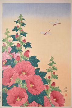 Shoson, Title Flowering Red Hollyhocks and Two Dragonflies Original Japanese Woodblock Print Japanese Painting, Chinese Painting, Chinese Art, Botanical Illustration, Botanical Prints, Linocut Prints, Art Prints, Block Prints, Nature Prints