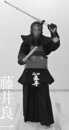 Kendo, Wizards, Martial Arts, Ninja, Samurai, Darth Vader, Japan, Ninjas, Combat Sport