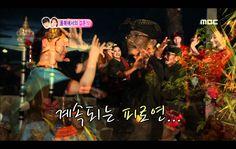 We Got Married, Jang-woo, Eun-jung(47) #06, 이장우-함은정(47) 20120630