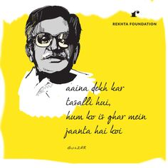 Gulzar quotes - Din kuch aise guzarta h koi,jaise ahsaan utarta ho koi Urdu Quotes, Poetry Quotes, Urdu Poetry, Forever Love Quotes, Gulzar Poetry, Soul Poetry, Bollywood Quotes, Hindi Words, Mixed Feelings Quotes