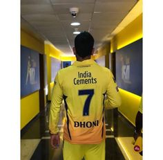 ms Dhoni and cricket History Of Cricket, World Cricket, Test Cricket, Cricket Sport, Cricket News, Me Dhoni, Ms Dhoni Biography, Dhoni Quotes, Ms Dhoni Photos