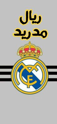 خلفيات و صور ريال مدريد Real Madrid خلفيات و صور ريال مدريد Real Madrid خلفيات ريال مدريد للايفون لل Madrid Wallpaper Real Madrid Wallpapers Sport Team Logos