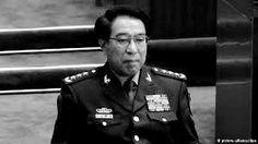 岁末年初,海外媒体争相对中共落马贪腐官员进行盘点。
