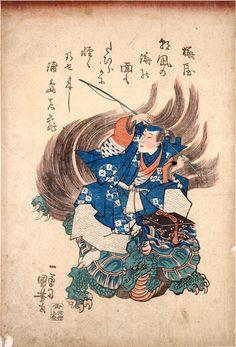 Painter: Kuniyoshi : Rakkan seal one IsamuHitoshi Kuniyoshi-ga Urashima Taro Japanese Drawings, Japanese Tattoo Art, Japanese Prints, Japanese Mythology, Japanese Folklore, Grand Art, Japan Painting, Kuniyoshi, Turtle Painting