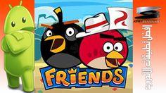 لعبة Angry Birds Friends 3.5.0 Apk  Mod Game for Android مهكرة للاندرويد اخر اصدار