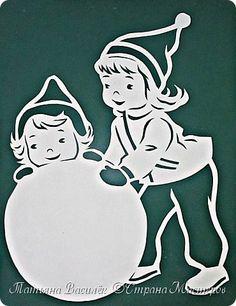 Продолжаем подготовку к Новогоднему празднику:) Украшаем окна вытынанками. Это окошечко посвящено зимним забавам. Как обычно всё пришлось делать в авральном режиме - за пару дней. Срочно шаблоны рисовала и вырезала. Хорошо, что картинка в голове быстро придумалась:) фото 7 Christmas Images, Felt Christmas, Christmas Crafts, Christmas Ornaments, Christmas Window Decorations, Paper Decorations, Kirigami, Diy And Crafts, Paper Crafts