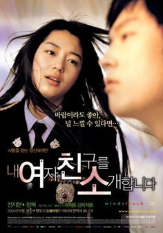 Windstruck  (Korean Movie - 2004) - 내 여자친구를 소개합니다,  find Windstruck (내 여자친구를 소개합니다) cast, characters, staff, actors, actresses, directors, writers, pictures, videos, latest news, reviews, write your own reviews, community, forums, fan messages, dvds, shopping, box office