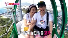 Red Velvet's Joy says she'd die without BTOB's Sungjae on 'We Got Married'? Sungjae And Joy, Sungjae Btob, We Get Married, Red Velvet Joy, Romantic Things, 6 Years, Singing, Shed, Drama