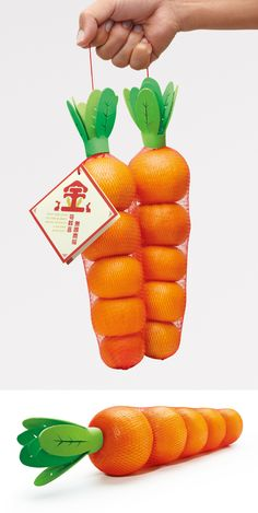 Mandarin Oranges by Koh Siok Yee. 16 Creative Packaging Examples. #packaging