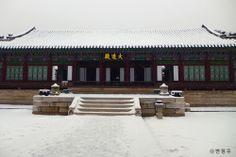 창덕궁[Changdeokgung Palace Complex] - 대조전
