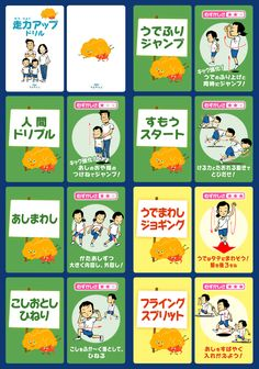 http://www.nhk.or.jp/kiwamebito-blog/image/57-dr-matome2new.jpg