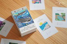 Calendar Design, Cover, Books, Libros, Book, Book Illustrations, Libri