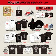 Goods | RIZIN FIGHTING FEDERATION