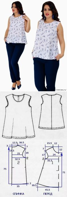 Sewing Dress Pattern of summer sleeveless model - Шитье Sewing Dress, Dress Sewing Patterns, Blouse Patterns, Sewing Patterns Free, Sewing Clothes, Sewing Tutorials, Clothing Patterns, Diy Clothes, Simple Blouse Pattern