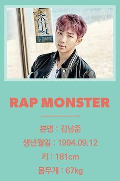 Rap Monster❤ BTS 2017 You Never Walk Alone Era Profiles (Name. Birthday. Height. Weight) #BTS #방탄소년단