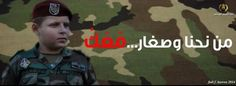 Support Lebanese Army