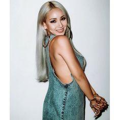 "Meet CL, the Next Big Pop Supernova and the World's ""Baddest Female"""