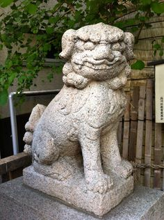 """Tanjyou Hachiman Shrine (誕生八幡神社) is the branch of Umi Hachiman-gu (宇美八幡宮) in Fukuoka Prefecture. """"誕生"""" means """"Birth"""", and """"宇美"""" has the same sound with """"産み"""" which also means """"Birth"""". The shrine and its Komainu with round eyes are entrusted a safe delivery of mother and her baby."""