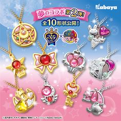 All 10 designs for the Sailor Moon Crystal Premium Sebon Star Moon Crystal set revealed – sailor moon collectibles