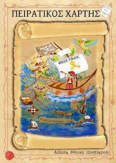 «Με κουκί και με ρεβίθι φτιάξε ένα παραμύθι,   ιστορίες πιο πολλές με καρτέλες μαγικές!»     Με αφορμή τον Προπ και τις λειτουργίες το... Alphabet Activities, Preschool Activities, School Projects, Projects To Try, Bored Kids, Greek Language, School Organization, Storytelling, Teaching