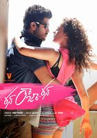 Run Raja Run Movie New Wallpapers, Sharvanand, Seerath Kapoor starrer Run Raja Run telugu film audio released posters, Direction by Sujeeth