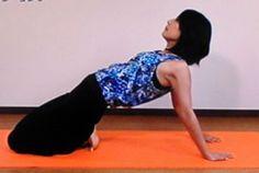 バストアップトレーニング Exercise, Workout, Health, Fitness, Foods, Style, Excercise, Food Food, Ejercicio