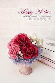 『母の日レッスン』プリザーブドフラワーのカーネーション&ローズを使用したアレンジメント。生徒さん作品🌸『JourFin 』ジュール・フィン 兵庫県 芦屋プリザープドフラワー・アーティフィシャルフラワー教室&ショップ 『Jour Fin』Preserved flower and artificial flower salon&shop in ashiya JAPAN http://jourfin.shopinfo.jp/ オンラインショップhttp://jourfin.com ブログhttp://ameblo.jp/jourfin